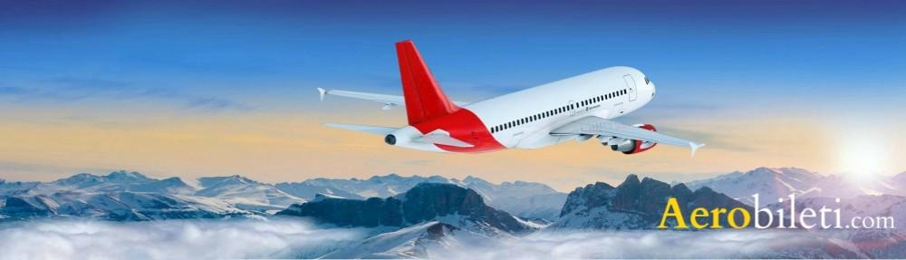 Aerobileti.com Блог | Авиабилеты, Авиа новости, Специальные предложения.